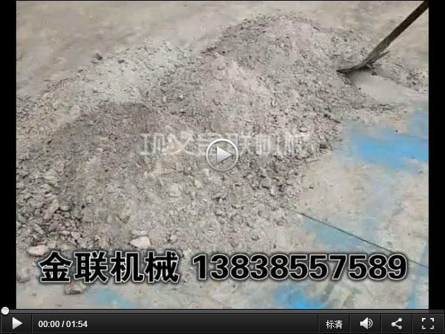 粉煤灰,炉渣破碎机试机视频_双级粉碎机视频
