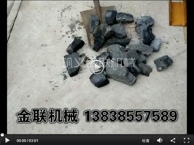 煤矸石破碎机现场试机视频_双齿辊破碎机视频