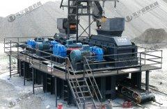 时产50吨萤石破碎机多少钱一台,型号有哪些?