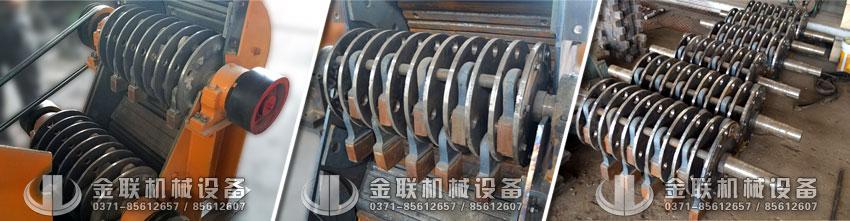 煤矸石粉碎机内部结构图(实物)