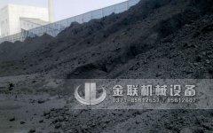 煤泥粉碎机|小型煤泥粉碎机价格|煤泥粉碎机工作原理|厂家直销