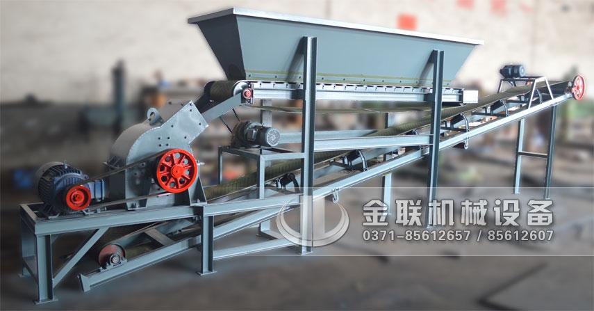小型单级锤式粉煤机_给料破碎输送一体机