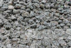 煤渣粉碎机|湿煤渣粉碎机价格/报价|小型煤渣破碎机厂家