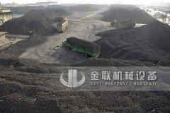 粉煤机|小型粉煤机厂家|移动式粉煤机价格|碎煤机|破煤机