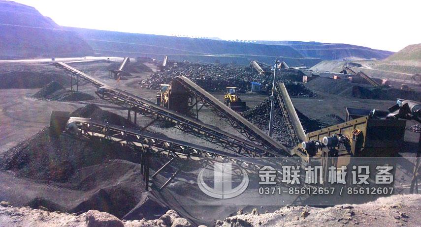 大型粉煤筛煤处理现场