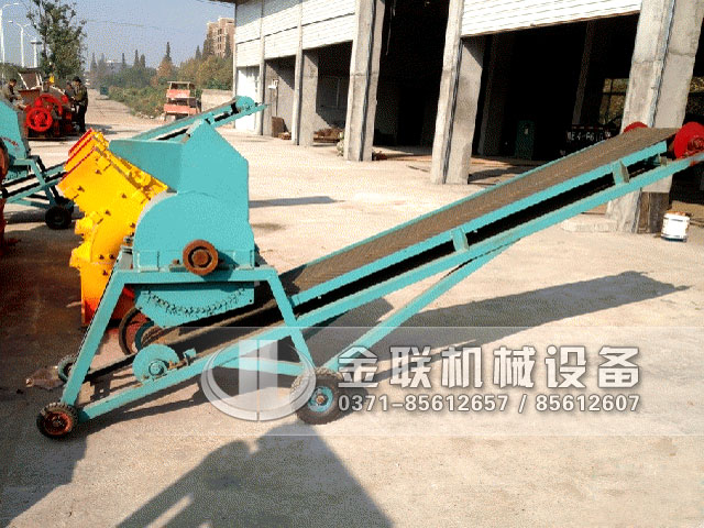 小型移动式粉煤机