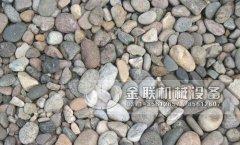 鹅卵石制砂机价格|鹅卵石制沙机设备|鹅卵石破碎机生产线厂家