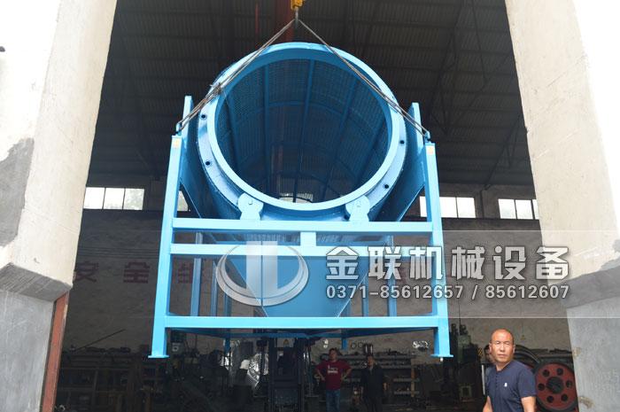 GTS1845重型无轴滚筒筛沙机发货图片_发往河南周口4