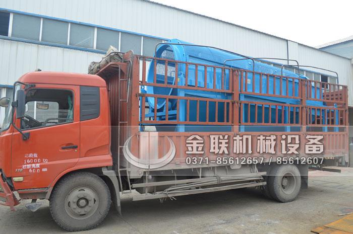 GTS1845重型无轴滚筒筛沙机发货图片_发往河南周口7