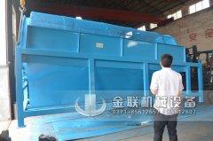 GTS1845重型无轴滚筒筛沙机发货图片_发往河南周口