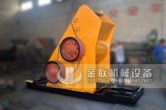 SCF1100*1000大型双级粉碎机发货图片_发往甘肃平阳_破碎煤矸石