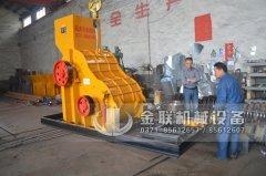 两台88双级粉碎机发货图片_发往广西南宁_破碎铁矿