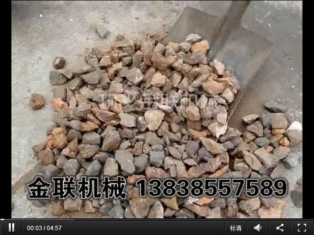 铁矿石破碎机试机视频_对辊破碎机视频