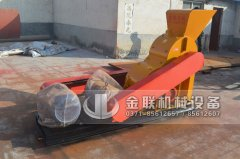 SCF46小型双级粉碎机发货图片_发往浙江嘉兴_破碎建筑垃圾