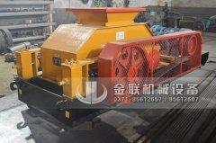 800X600中型对辊破碎机发货图片_发往四川泸州_瓜子石制砂