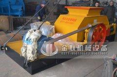 2PGC900X900大型双齿辊破碎机发货图片_发往内蒙古乌海_粉碎煤