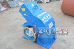 PC310X520锤式破碎机发货图片_发往河南洛河_破碎化工产品