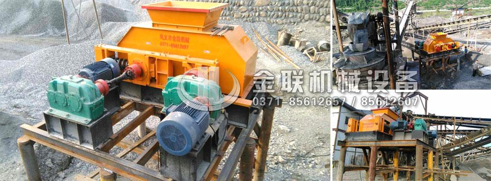 2PG1000x700岩石破碎机生产现场