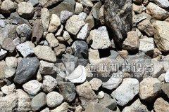 花岗岩制砂机|花岗岩制砂机价格|花岗岩制沙生产线|花岗岩粉碎机视频/图片