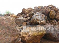 铁矿石破碎机|黄铁矿石破碎机|铁矿破碎机价格|铁矿石破碎机生产线视频/图片