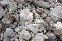 萤石破碎机|萤石破碎机价格|萤石用哪种破碎机|萤石破碎机图片/视频