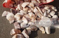 石英石破碎机|石英石粉碎机|石英砂破碎机价格|石英沙粉碎机图片/视频