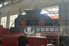 大型液压弹簧对辊制砂机发往陕西商洛