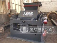 2PG1508液压直联对辊破碎机-液压对辊制砂机发货图片