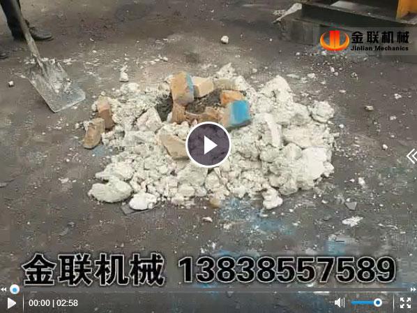 高龄土掺石头试机视频_双级粉碎机